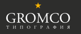 Типография киев - gromco.com.ua