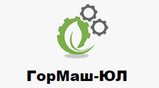 Аутсорсинг охраны труда - гормашюл.рф