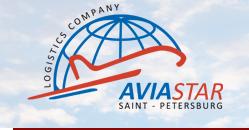 Доставка груза самолетом из Пулково