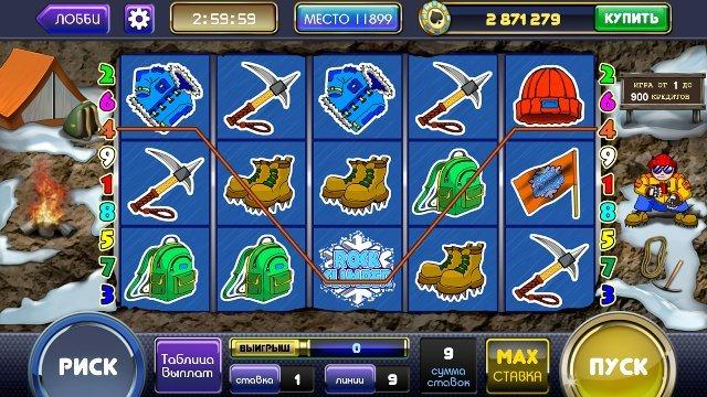 Выигрыши в казино Вулкан — доступно всегда и везде