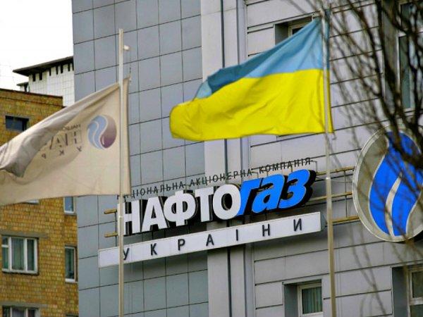 Нафтогаз обнародовал требования к Газпрому касательно транзита газа