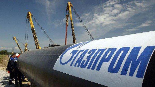 Газпром будет поставлять газ в Австрию до 2040 года