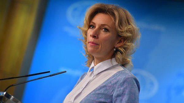 Мария Захарова рассказала о том, как Запад обманул Россию