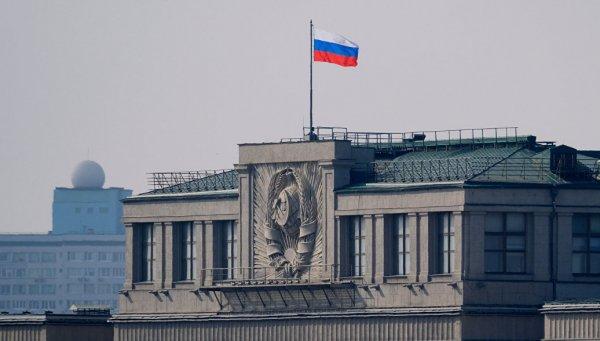 В России может появиться День отца