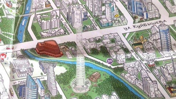 Выпущена карта Екатеринбурга с секретными посланиями