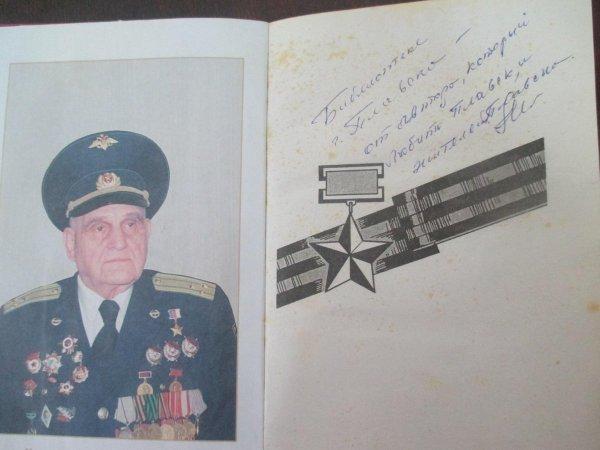 Скончался летчик-испытатель Иван Леонов