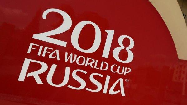 Рынок перепродажи билетов на ЧМ-2018 монополизировала ФИФА