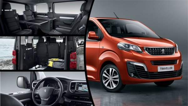 В Калуге сегодня стартовала сборка новых Citroen SpaceTourer и Peugeot Traveller