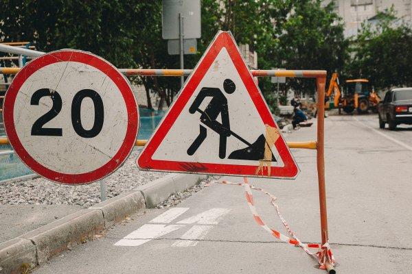 В центре Владивостока на месяц перекроют важную дорогу