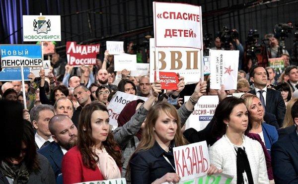 Профсоюзы собираются организовать митинги в 30 городах России против пенсионной реформы
