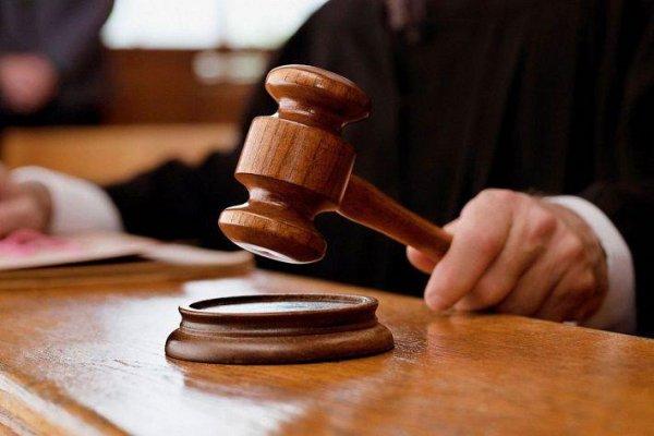 Судебное право и судебная система в Калифорнии