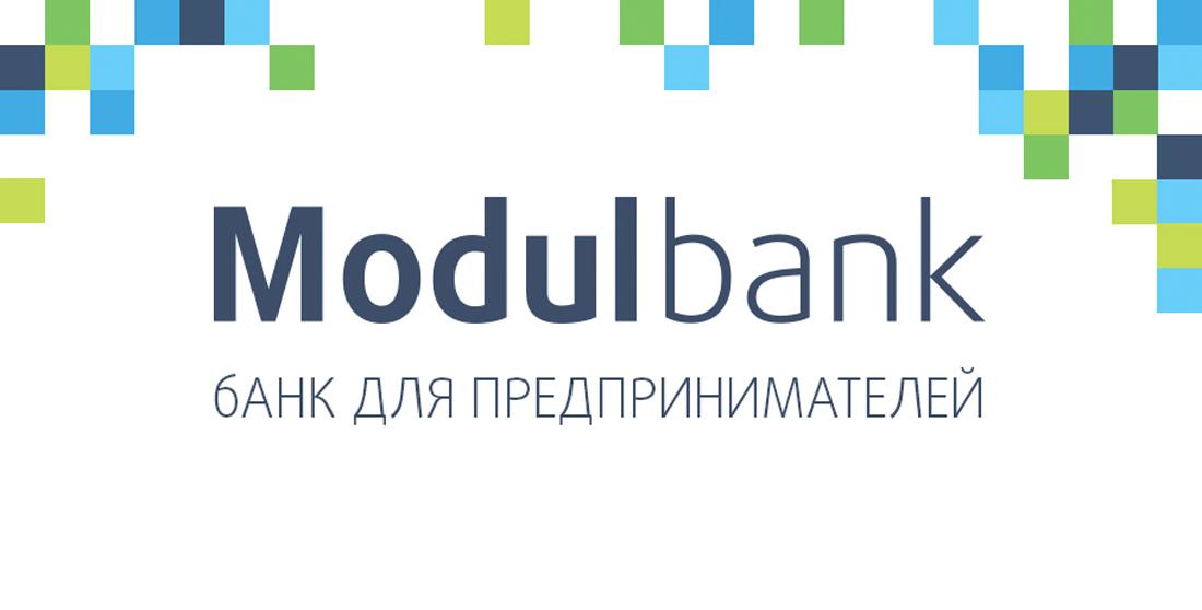 Необходимость открытия расчетного счета для ООО в банке