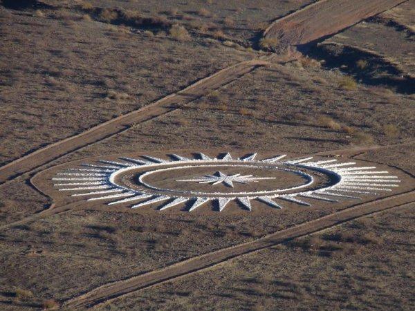 В Аргентине появилась огромная посадочная площадка для НЛО в форме звезды