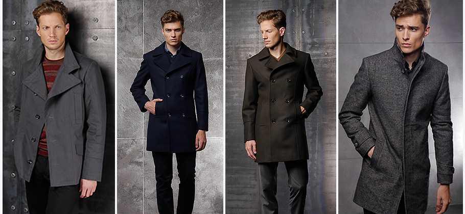 Вишукане чоловіче вбрання за доступними цінами