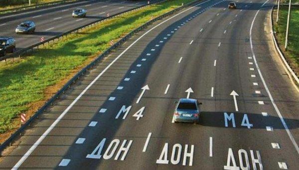 «Москвичи самые дерзкие»: В сети поспорили об адекватности водителей на М4 «Дон»