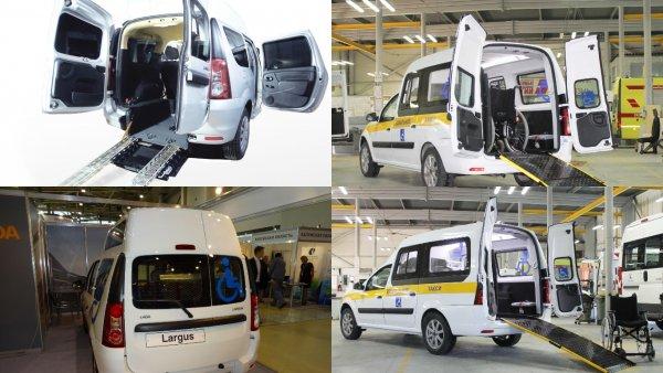 «АвтоВАЗ» представил спецверсию LADA Largus для инвалидов