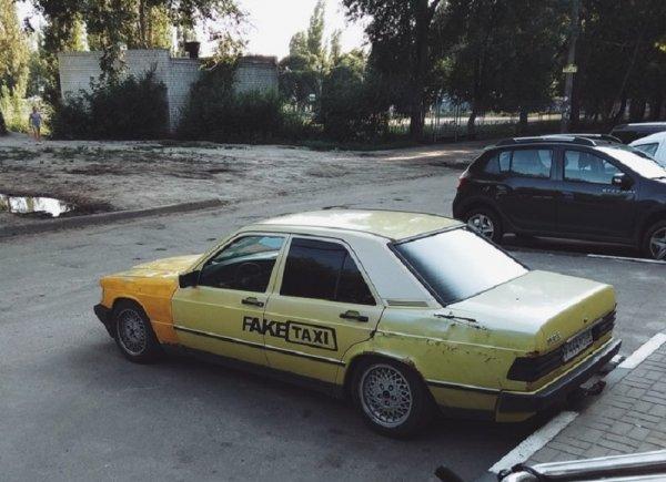 В Воронеже сфотографировали автомобиль из взрослых фильмов