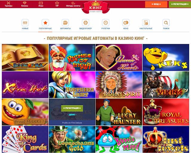 Виртуальный клуб для украинских гемблеров