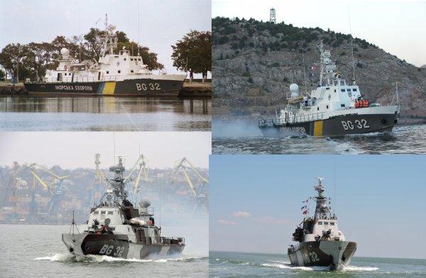 В воды Украины возвращается мощнейший пограничный сторожевой корабль