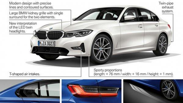 Экологичный BMW 330e iPerformance выйдет в 2019 году