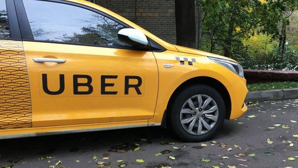 Суд запретил использовать в Брюсселе сервис Uber