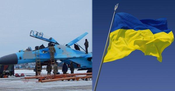 Американцы включили ВВС Украины в десятку худших в мире