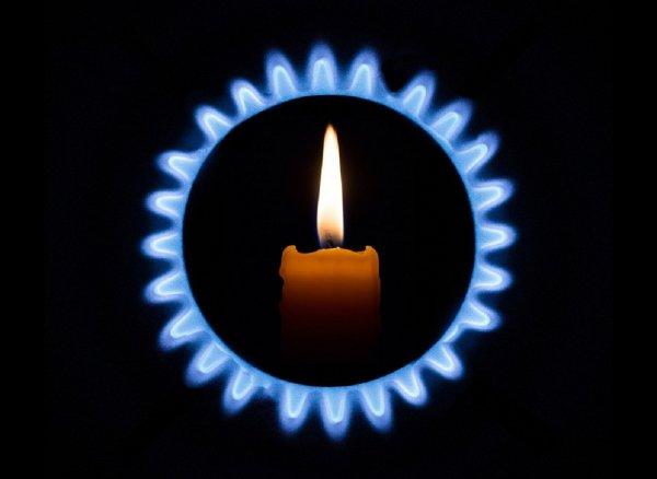 Запасы газа в подземных хранилищах Украины истощились до 43%