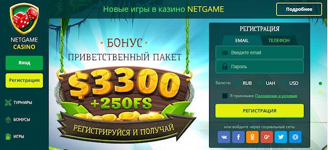 Нетгейм - казино по мотивам тропиков