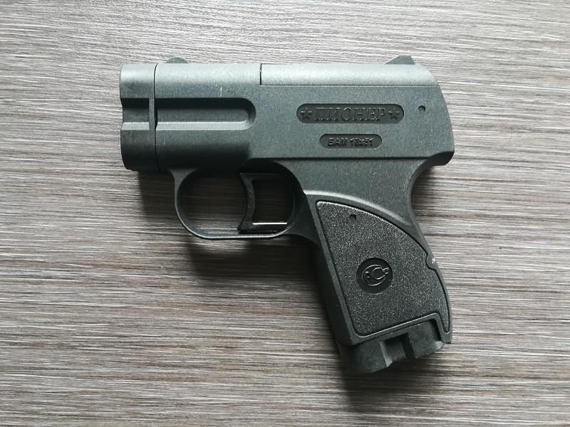 Стоимость безопасности гораздо выше, чем цена на аэрозольный пистолет. Защити себя!