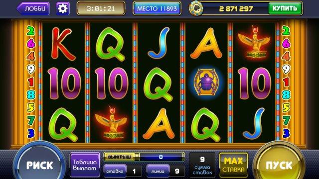 Сhampion Casino – игровая система для установки и расширения вашего бизнеса