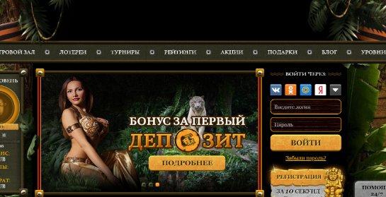 Официальный сайт игровых автоматов Эльдорадо