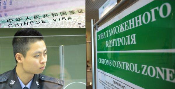 Обыск, допрос, депортация: В аэропортах Китая начали тщательную проверку россиян