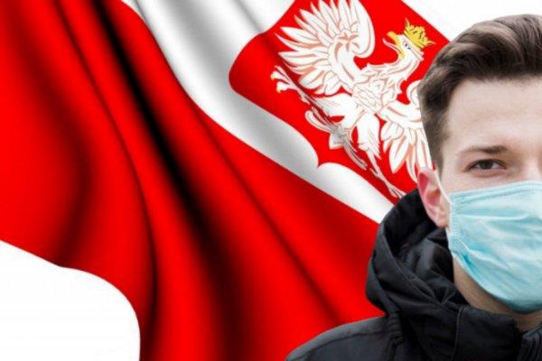 Польша с 30 мая отменила обязательное ношение масок